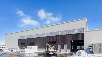 UniQuad Wall Lights | Broomfield Service Center